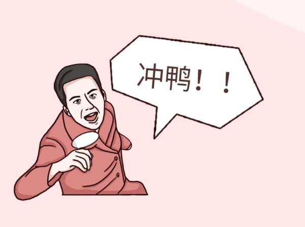 """婚房装修时你们可以吵架,也可以选择看这份""""指南""""-岳阳美迪装饰"""